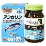 Noguchi Anserine อาหารเสริมอันเซรีนลดสารพิวรีน บำรุงสุขภาพสำหรับโรคเกาต์และผสมโฟริคและวิตามินซีเพื่อบำรุงสุขภาพให้แข็งแรงในทุกวันค่ะ