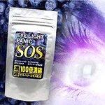 EYE LIGHT PANIC SOS อาหารเสริมป้องกันแสงสะท้อนเข้าดวงตาสำหรับผู้ทำงานหน้าจอคอมพิวเตอร์ การใช้สมาร์ทโฟนเป็นระยะเวลานานบำรุงดวงตาและป้องกันดวงตาเสื่อมป้องกันและรักษาวุ้นตาเสื่อมสกัดจากราชาแห่งตระกูลเบอรี่เข้มข้น