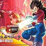 Figure-Rise Standard: Super Saiyan 4 Vegita 2800yen
