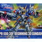 HG GBP6 1/144 Beginning Gundam 30th