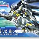 HG GPB02 1/144 Hi-Nu Gundam GPB 2200y