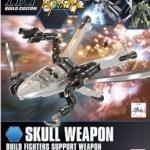 HG BFX12 1/144 Skull Weapon 800y