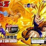 Figure-Rise Standard: Super Saiyan 3 Son Gokou 2800yen