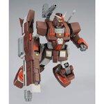 P-bandai: MG 1/100 FA-78-2 Heavy Gundam 4860y