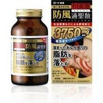 (L658)Rohto Windproof TsuKiyoshi Chijo Z (252 เม็ด=28 วัน) อาหารเสริมลดโรคอ้วน เป็นยาสมุนไพร 18 ชนิดจากญี่ปุ่นได้สารออกฤทธิ์ลดความอ้วน 3,750mg ช่วยย่อยสลายพุงยื่นเผาผลาญไขมันภายในร่างกาย