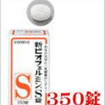 350 เม็ด!!!Shin Biofermin S jo อาหารเสริมบำรุงลำไส้ชนิดเม็ดผลิตจากแบคทีเรียดีมีประโยชน์ รวมแลคติคแอสิดแบคทีเรียกว่า 3 ชนิด ช่วยปรับระบบและดูแลลำไส้ ช่วยปรับอารมณ์ที่แปรปรวนจากสารพิษตกค้างในร่างกาย คนญี่ปุ่นบางคนทานกันตั้งแต่เล็กจนโตเลยค่ะ
