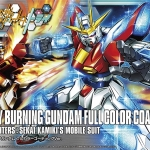Special Items: HG BF 1/144 Try Burnning Gundam Full Color Coating Ver. Gundam Dock At Hong Kong