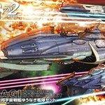 1/1000 Star Blazers2202: U.N.C.F.Yunagi 3000yen