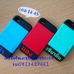 เคสIphone4 4S ลายSlim ARMOR