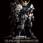 HiRM: Gundam Barbatos Hi-Resolution 16000yen