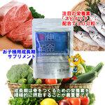 เด็กอายุ 12-19 ปีที่ใช้จริงในญี่ปุ่น 90-95% ระยะเวลา 1 เดือนสูงขึ้น 3-5cm อาหารเสริมเพิ่มความสูงสำหรับเด็ก Marin-Spirurena สำหรับ 12-19 ปีสำหรับเด็กที่ต้องการสูงมาก ๆ ในช่วงวัยเด็กจนถึงวัยรุ่นค่ะ สาหร่ายเกลียวทอง Spirulina สไปรูลิน่า คือ สาหร่ายสีเขียวแกม