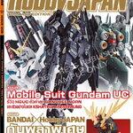 หนังสือ Hobby Japan No.8 Thai Edition