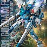 MG 1/100 Gundam F91 Ver2.0 4000yen