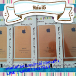 ฟิล์มสีทอง iphone5