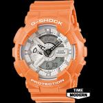 นาฬิกา Casio G-Shock Limited models รุ่น GA-110SG-4ADR