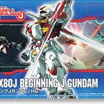 HG GPB07 1/144 Beginning J Gundam 1600y