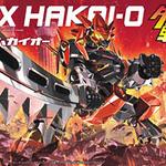 LBX04 Hakai-O 1000y