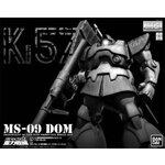 ล็อตที่ 2 Pre_Order:P-bandai:Master Grade MG 1/100 Dom Ver. MS IglooII 4320y สินค้าเข้าไทยเดือน10 มัดจำ 1000บาท