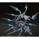 P-Bandai: DRAGOON Effect Parts for MG 1/100 Providence Gundam 2376yen