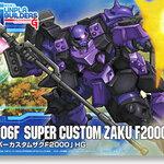 HG GPB03 1/144 Super Custom Zaku F2000 2200y