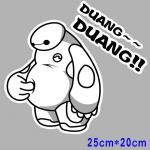 สติ๊กเกอร์ติดรถยนต์ baymax DUANG DUANG (25x20 CM)