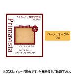 ติดอันดับ 1 ใน 3 ท๊อปของนิตยสารของญี่ปุ่น SOFINA PRIMAVISTA (Refill) สี Beige Ochre 05 (สูตรผิวสองสี) แป้งพัฟผสมรองพื้นที่ Ishihara ซัง (คุณอิชิฮะระ) ดาราญี่ปุ่นชื่อดังปลาบปลื้มกับแป้งยี่ห้อนี้ที่สุดค่ะ และเธอได้กล่าวว่าใช้แล้วหน้าจะเด็กลง 5 ปี