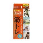 โฉมใหม่!!!BODY MAKE PAD SPORTSแผ่นกระตุ้นฝ่าเท้าเพิ่มความสูงจากญี่ปุ่นช่วยทำให้สูงไม่จำกัดช่วงวัย ทำให้ผอมลง หน้าเล็กลง ปรับกระดูกเชิงกรานให้ตรง แก้ปัญหาขาโก่งได้ด้วยค่ะ