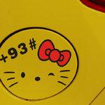 สติ๊กเกอร์แปะฝาถังน้ำมันรถ Hello Kitty สีดำ