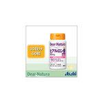 Asahi Dear Natura Japan Hyaluronic Acid อาหารเสริมไฮยารูรอนบริสุทธิ์ผสมผสามเซรามายด์มอบความชุ่มชื้นเป็นเกราะป้องกันผิวจากริ้วรอย พร้อมวิตามิน C, E ผิวสุขภาพดีเรียบเนียนชะลอความแก่ชราได้ดีมากค่ะ