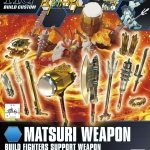 HG GBFX5 Matsuri Weapon 600y