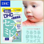 30 วัน - DHCCeramide เซรามาย เกราะป้องกันการสูญเสียน้ำของผิว เพื่อผิวแข็งแรงนุ่มชุ่มชื้น ช่วยรักษาความชุ่มชื้นและคงไว้ซึ่งผิวอ่อนเยาว์
