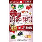 สลายไขมันพร้อมหน้าตึง!!!!Enzyme Diet Beauty Premium อาหารเสริมลดน้ำหนักจากเอมไซค์จากพืชผสมผสานเซรามายช่วยย่อยสลายเผาผลาญไขมันที่เกาะตามอวัยวะต่างๆในร่างกาบำรุงผิวให้เปล่งปลั่งไปในขณะลดน้ำหนักด้วยกันผสานเซรามายช่วยย่อยสลายเผาผลาญไขมันที่เกาะตามอวัยวะต่างๆใ