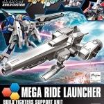 HG BFx17 1/144 Mega Shiki Build Part Custom