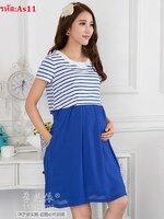 #ชุดSETเสื้อยืดลายขวางสีขาวสลับน้ำเงิน แขนสั้น + Dressกระโปรงผ้าชีฟองสีน้ำเงิน สายเดี่ยว รูปทรงน่ารักมากๆคะ