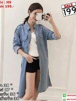 #เสื้อแจ็คเก็ตยีนส์ แฟชั่นเกาหลี ใส่เก๋ไก๋คู่กับเสื้อยืดหรือใส่ชิวๆ แขนยาวสไตล์คาวบอย เหมาะสำหรับคุณแม่ตัวเล็ก