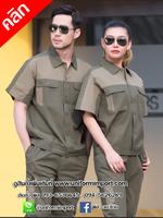 ชุดช่าง ++คลิกภาพดูรายละเอียดด้านใน ชุดช็อปช่างแขนสั้นสีเทาเข้ม ชุดฟอร์มช่าง ชุดยูนิฟอร์มช่าง ชุด shop uniform
