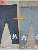 #กางเกงเลกกิ้งคนท้อง ขา3ส่วน ผ้ายืด มี 3 สี (สีเทาเข้ม) (สีดำ) (สีเทาอ่อน) พร้อมสายปรับที่เอว ผ้าเนื้อนิ่มใส่สบายมากๆคะ