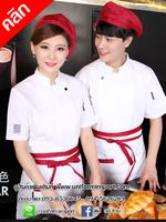 เสื้อเชฟสีขาว ++คลิกภาพดูรายละเอียดด้านใน เสื้อเชฟหญิง เสื้อเชฟชาย เสื้อพ่อครัว เสื้อแม่ครัว เสื้อกุ๊ก เสื้อฟอร์มพนักงาน เสื้อพนักงานโรงแรม