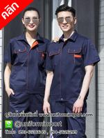 ชุดยูนิฟอร์มช่าง ++คลิกดูรายละเอียดด้านใน ชุดช่าง ชุดช็อปช่าง ชุดช่างซ่อม uniform ชุด shop ชุดฟอร์มพนักงาน
