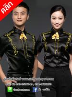 เสื้อพนักงานไนท์คลับ ++คลิกภาพดูรายละเอียดด้านใน เสื้อเด็กเสริฟ เสื้อพนักงานเสริฟไนท์คลับ เสื้อฟอร์มพนักงาน ยูนิฟอร์ม