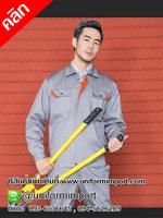 ชุดช่างสีเทา ++คลิกภาพดูรายละเอียดด้านใน ชุดฟอร์มพนักงาน ชุดช่างโรงงาน ชุดทำงานผู้ชาย ชุด shop ช่าง
