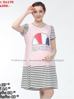 #เดรสกระโปรงคลุมท้องแฟชั่นเกาหลี สีสันสดใส สีออกชมพูขาว พร้อมเชือกผูกด้านหลัง น่ารักใส่สบายค่ะ