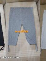 #กางเกงเลกกิ้งคนท้อง ขา3ส่วน ผ้ายืด มี 3 สี (สีขาว) (สีดำ) (สีเทา) พร้อมสายปรับที่เอว ผ้าเนื้อนิ่มใส่สบายมากๆคะ