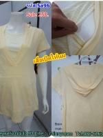 #สินค้าลดราคา #เสื้อคลุมท้องแฟชั่นเปิดให้นมได้ แบบแหวกผ้ายืดสีเหลืองคอกลมแขนสั้นมีฮูต พร้อมกระเป๋าหน้า และเชือกผูกหลัง ผ้านิ่มใส่สบายจร้า *สินค้ามีจำนวนจำกัดจร้า*