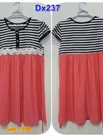##เดรสกระโปรงคลุมท้องแฟชั่น ด้านบนเป็นผ้ายืดคอกลมแขนสั้น สีขาวลายดำ กระดุมหลอกหน้า3เม็ด ด้านล่างเป็นกระโปรงผ้าชีฟองสีชมพู น่ารักผ้านิ่มใส่สบายจร้า พร้อมเชือกผูกด้านหลังจร้า