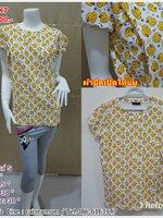 #เสื้อคลุมท้องท้องเปิดให้นม ผ้ายืดสีขาวลายเป็ดสีเหลือง คอกลมแขนสั้น สามารถใสหลังคลอดได้เลยจร้า