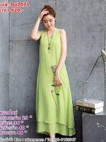 #Dressกระโปรงผ้าฝ้าย สีเขียว แขนกุด พิมลายดอกไม้ข้างลำตัว ผ้าเนื้อดีใส่สบายไม่บาง รููปทรงน่ารักมากค่ะ