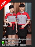 เสื้อพนักงานต้อนรับ ++คลิกดูรายละเอียดด้านใน เสื้อพนักงานโรงแรม เสื้อฟอร์มพนักงาน เสื้อพนักงานเสริฟ ยูนิฟอร์ม uniform