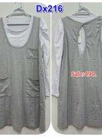 #ชุดset2ชิ้น เสื้อยืดสีขาว คอกลมแขนยาว + เดรสสีเทาผ้ายืด มีกระเป๋าล้วงหน้า2ข้าง ผ้านิ่มใส่สบายจร้า
