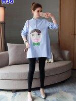 #มาใหม่จร้า #เสื้อเชิ้ตคลุมท้อง คอจีนแขนยาว ผ้าฝ้ายสีฟ้า ปักด้วยรูปหน้าการ์ตูน ออกแบบลายสวยงาม ใส่สบายน่ารัก สามารถใส่หลังคลอดได้เลยจร้า ไซร์XL